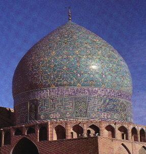 Ishfahan_qubba