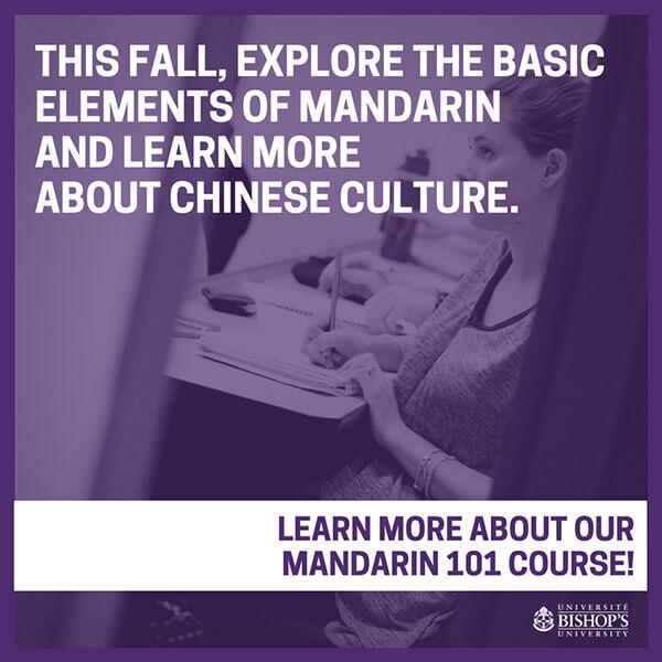 Introduction to Modern Chinese (Mandarin) I