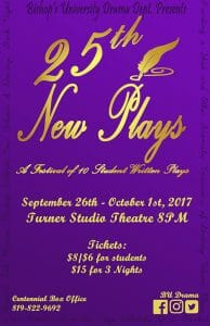 New Plays Festival 2017