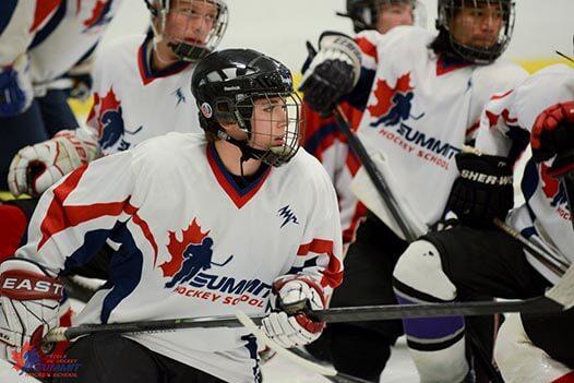 Summit Hockey school